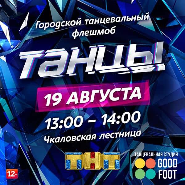 покупке термобелья мероприятия в нижнем новгороде 19 августа что первой нижнем